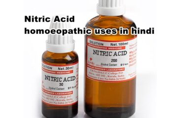 Nitric acid homeopathy uses in hindi
